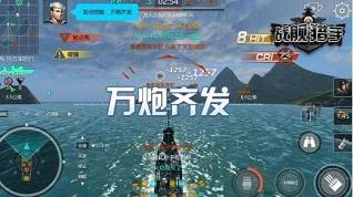 战舰猎手萌新玩法攻略 战舰猎手新手玩法介绍