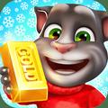 汤姆猫跑酷官方正版1.7.4.0 安卓版