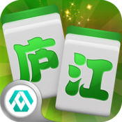 庐江麻将iOS版1.0官方版
