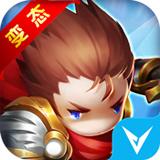 英雄联萌OL官方版1.04 安卓版