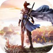 逍遥飞仙手游苹果版1.2 官网最新版