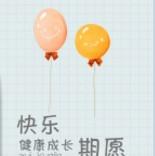 重庆ssc五星一码不定位计划软件破解版