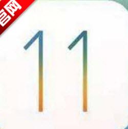 ios11 beta2 update1固件测试版官方版