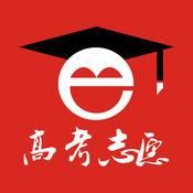 高考e志愿app苹果版2.1.3 ios苹果版