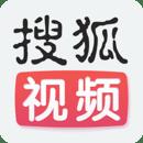 搜狐视频客户端6.9.0 安卓最新版