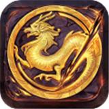 网易汉王纷争公测版1.0 安卓官方版