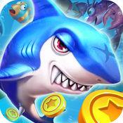 天天捕鱼电玩城安卓版3.86最新版