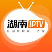 湖南IPTV手机版苹果版1.4.9 ios最新版