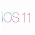 ios11 公测版固件最新版