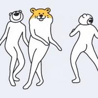 Betakkuma熊表情包