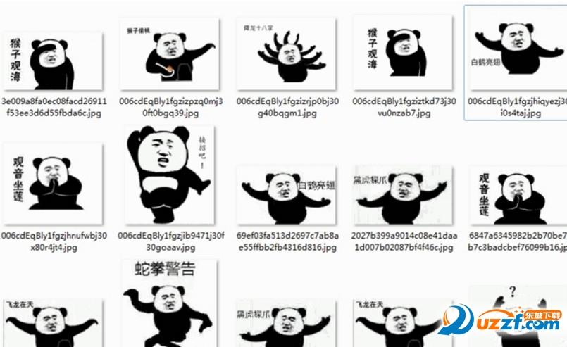 武功熊猫表情表情下载|熊猫武功表情招式无拍桌子招式包生气图片