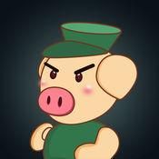 猪队友语音