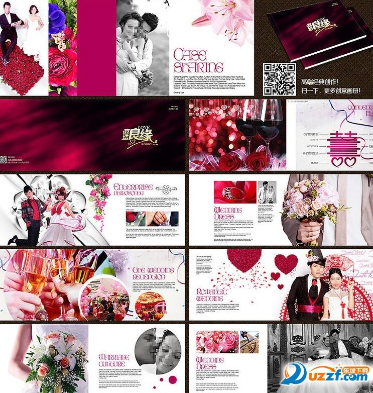影楼结婚庆典浪漫婚礼画册源文件截图0