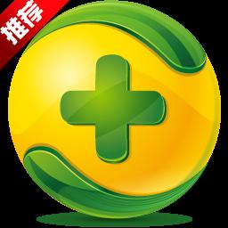 Petya勒索病毒免疫工具1.0 绿色版