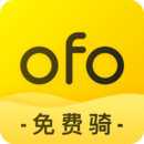ofo共享电动车苹果版2.0.5 ios版