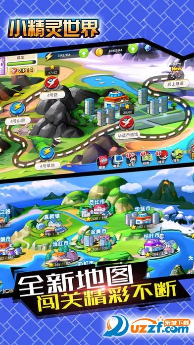 小精灵世界Go动漫iOS版截图