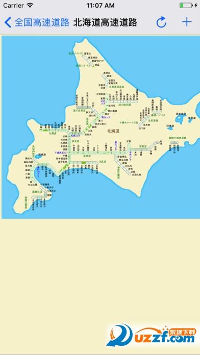 道路 北海道 情報 高速