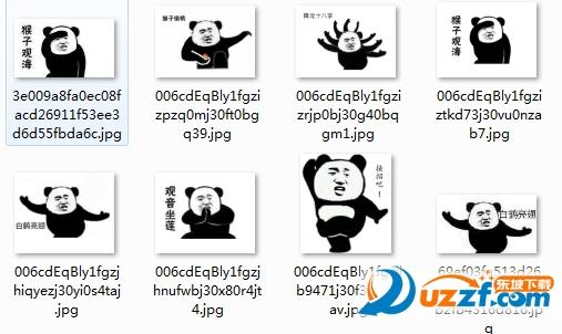 武功武功表情贴吧|熊猫熊猫招式表情表情你秘籍秘籍包表情包懂的图片