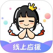 48饭盒app苹果版1.4.2手机ios版
