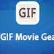 gif movie gear动画制作软件4.2电脑版