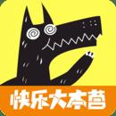 欢乐狼人杀最新版本4.8.6官网安卓版