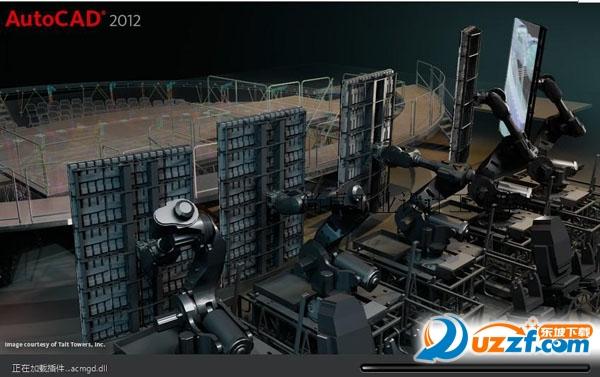 AutoCAD2012 x64位简体中文破解版截图1