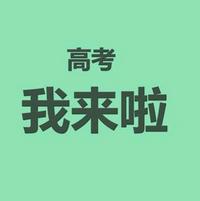 江苏省宿迁市2013届高三一模统测历史试题doc版