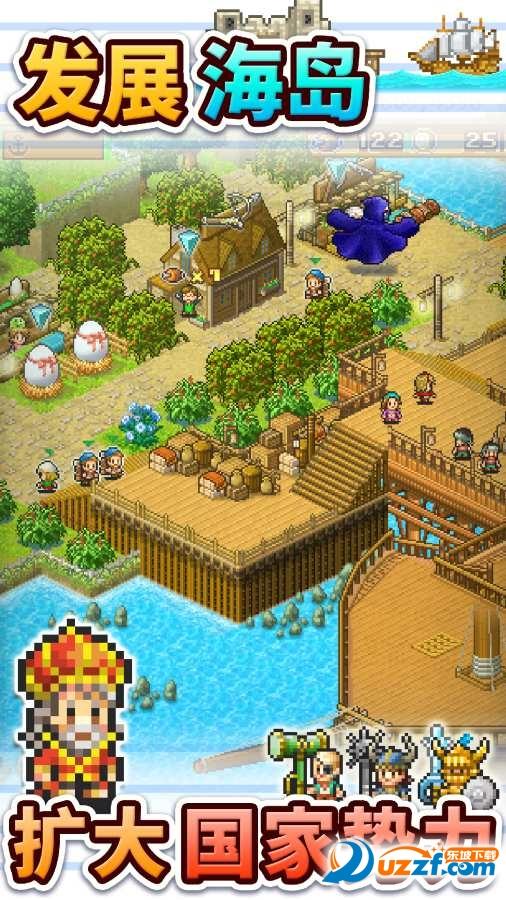 大海贼探险物语内购破解版下载 大海贼探险物语破解版