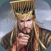 朕的江山官方正版1.5.5 最新版