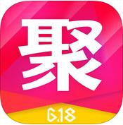 聚划算5.24.1官网苹果