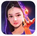 蜀山战纪之剑侠传奇公益服(充值返利版)2.0.3.1安卓版