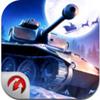 坦克世界闪击战官网版4.8.0.389 安卓版