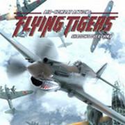 飞虎空战中国修改器