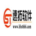 速拓陶瓷建材销售系统最新版17.0526 辉煌版
