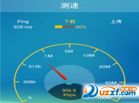 测网速工具条截图0