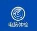 wisecare365破解补丁4.58 最新版【含注册码】