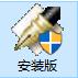 4fang财务软件安装版V2015.1.10 官方版