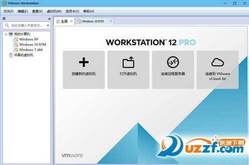 VMware虚拟机汉化迷你精简版截图1