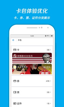 2017支付宝高考查分app截图