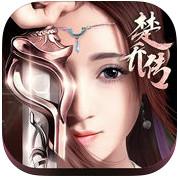特工皇妃楚乔传古装玄幻正版手游1.0 安卓版