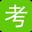 2017高考文综答案陕西省全国2卷1.0 官方标准版