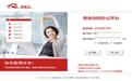 包租婆租赁管理专家10.197官网最新版
