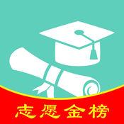 2017高考北京卷语文真题及答案【高清无水印版】