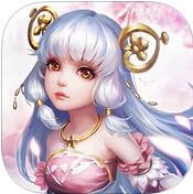 奇幻仙侠手游百度版1.0 安卓版