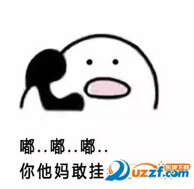 聊天通讯 斗图表情  → 歪我的小可爱在吗表情包大全 高清无水印  1