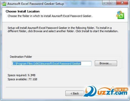 多功能密码破解软_excel密码破解工具 excel密码破解软件(Asunsoft Excel Password Geeker)5.01 ...