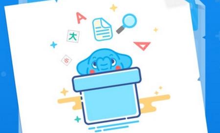 作业盒子中学学生端app