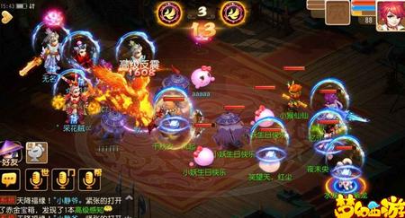梦幻西游手游69剑侠客