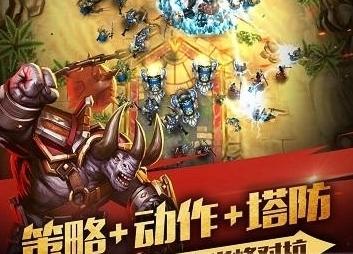 qq泰坦之战攻略-qq宠物泰坦之战蛇神-泰坦众神之战-qq
