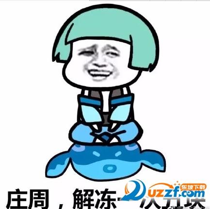王者荣耀用纸夏天搞笑v王者表情卫生间节约英雄搞笑图图片